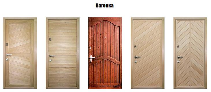 как обшит дверь