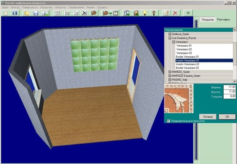 Программа для дизайна укладки плитки