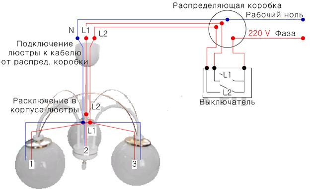 Как подключить люстру с4 лампами к выключателю с 2 клавишами схема