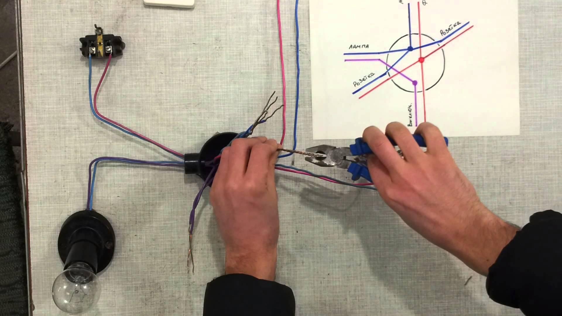 как подключить люстру - советы электрика
